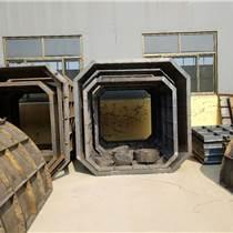 水泥化粪池模具,八角化粪池模具,快速成型出产高