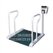轮椅专用电子秤