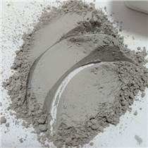 厂家直销 锗石粉 有机锗粉 涂料用锗石粉 添加剂用高