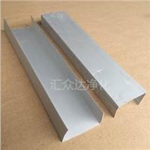煙臺凈化工程配件-凈化鋁型材