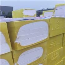 帥騰定做A級勻質保溫板 水泥基勻質板規格