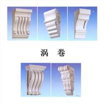 大連GRC構件EPS苯板線條