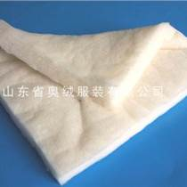厂家直销超细纤维棉 压光软棉 滑棉 热熔棉