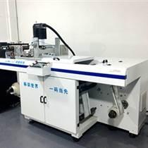 噴碼機 高速UV固化噴碼機 二維碼防偽追溯噴碼