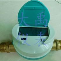 DN15mm超聲波水表,超低功耗超聲波水表,低始動流