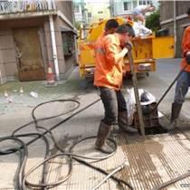 服务全城疏通马桶地漏高压清洗抽粪化粪池隔油池清理