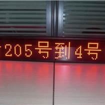 科視電子室內單色led顯示屏3.75系列