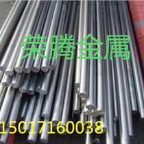 1J17棒材 1J17化學成份 1J17價格