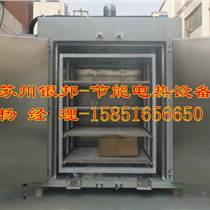金屬零部件除氫爐烘烤箱