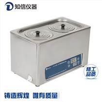 供应上海知信恒温水浴锅ZX-S22型