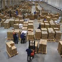 出口集货通外贸供应链服务