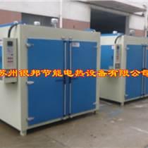 電加熱塑膠制品二次硫化烘烤箱
