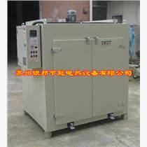 金屬鋼鐵件熱處理高溫烘干箱
