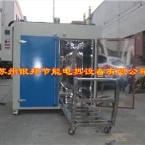 电热鼓风橡胶制品二次硫化烘箱