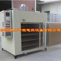 電加熱高溫烘箱 高溫燒結爐