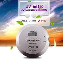 UV能量計 UV-INT150 德國UV能量計