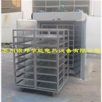 橡膠密封件烘箱 橡膠零部件烘箱