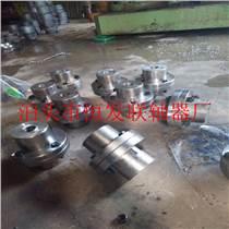 YL型凸缘联轴器  水泵联轴器
