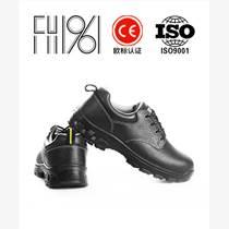 防砸勞保鞋FH16-0101