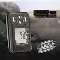 英思科氧气一氧化碳硫化氢可燃气体检测仪