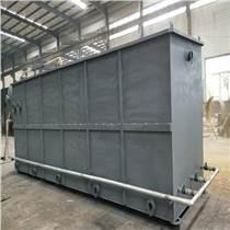 食品廠廢水處理設備 用心制造