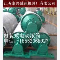 工廠直銷3008003KW電動滾筒泰興品牌