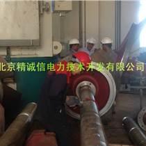 曲軸軸頸冷焊修復 軸頸修復經驗豐富精誠信電力