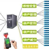 云麦企业固定资产管理软件系统 简单好用