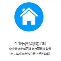 云南昆明網站建設,昆明網站制作,昆明網站開發