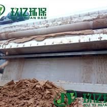 洗砂泥浆压滤设备