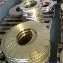 云洛現貨銷售C2700高精黃銅箔可加工分條修邊去毛刺