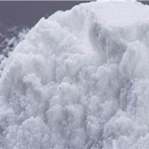 ?;撬?白色結晶性粉末 營養補充劑 現貨供應