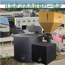 海特機械生物質顆粒熔化保溫爐
