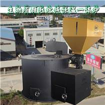 hl300生物質熔煉爐