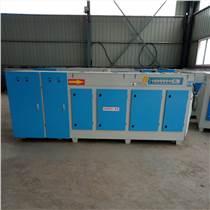 廣西光氧等離子一體機廢氣凈化器家具廠光氧等離子一體機