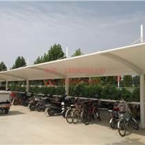 许昌电动车车棚 郑州电动车车棚 平顶山电动车车棚