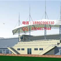 南阳膜结构看台 平顶山膜结构看台 郑州膜结构看台