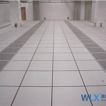 渭南全鋼防靜電地板價格 機房地板 廠家直銷