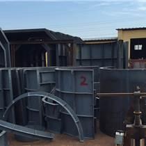 供應預制檢查井鋼模具  節能環保