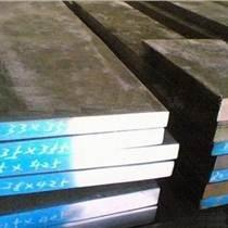一勝百模具鋼材8418焊絲供應