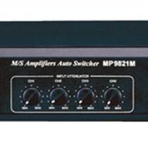 DSPPA迪士普MP9821M主备功放切换器