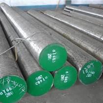 德國模具鋼材1.2344ESR焊絲供應