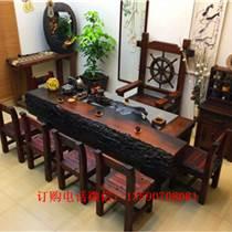 老船木茶桌椅組合特價船木茶臺船木沙發