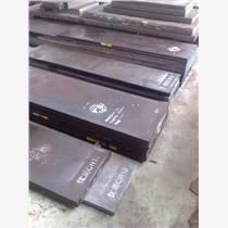 德国模具钢材1.2316焊条供应