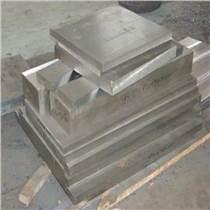 德国模具钢材2311焊条供应