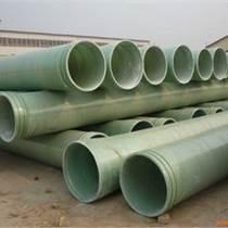 合肥玻璃鋼夾砂管浙江電網公司用電纜玻璃鋼管道