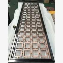 電鍍古銅不銹鋼屏風花格玫瑰金顏色金屬隔斷