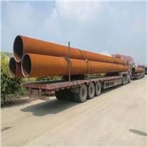 廠家生產L245 DN600大口徑直縫鋼管3PE防腐
