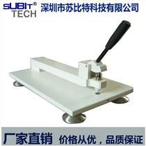 手動菲林沖孔機開孔機底片打孔機蘇比特可定做常規MM孔