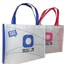 昆明廣告手提袋批發制作廠家手提袋廠價直供